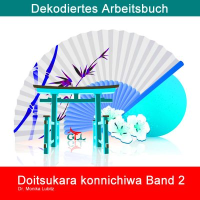 Doitsukara konnichiwa Band 2