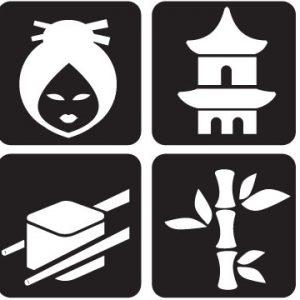 """Hilfsmittel: Schieber """"Überleben in Japan"""""""