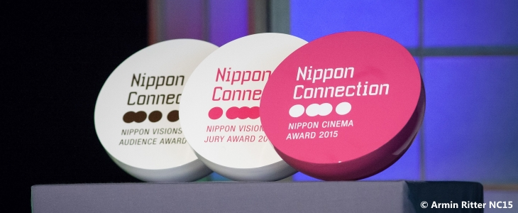 Filmfestival Nippon Connection